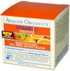 Avalon Organics Vitamin C Sun-Aging Defense Rejuvenating Oil-Free Moisturizer