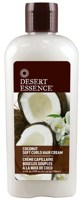 Desert Essence Coconut - Soft Curls Hair Cream