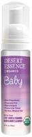 Desert Essence Organics Baby Hair & Body Cleanser