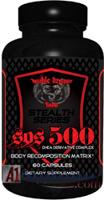 Double Dragon SOS 500