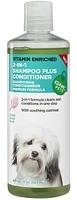 GNC 2-In-1 Shampoo Plus Conditioner