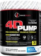 Image Sports 4D Pump