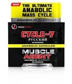 Image Sports Ultimate Anabolic Mass Cycle