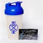 Mixer Cup MiXer Cup