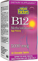 Natural Factors B12 Methylcobalamin